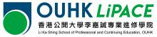 Li Ka Shing School of Professional and Continuing Education, OUHK